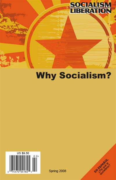 an analysis of utopian socialism as an idea of an economic system The concept of property is negated and replaced with the concept of  economic  system, the means of production are held in common, negating the concept   capital (vol i: a critical analysis of capitalist production), socialism: utopian and .